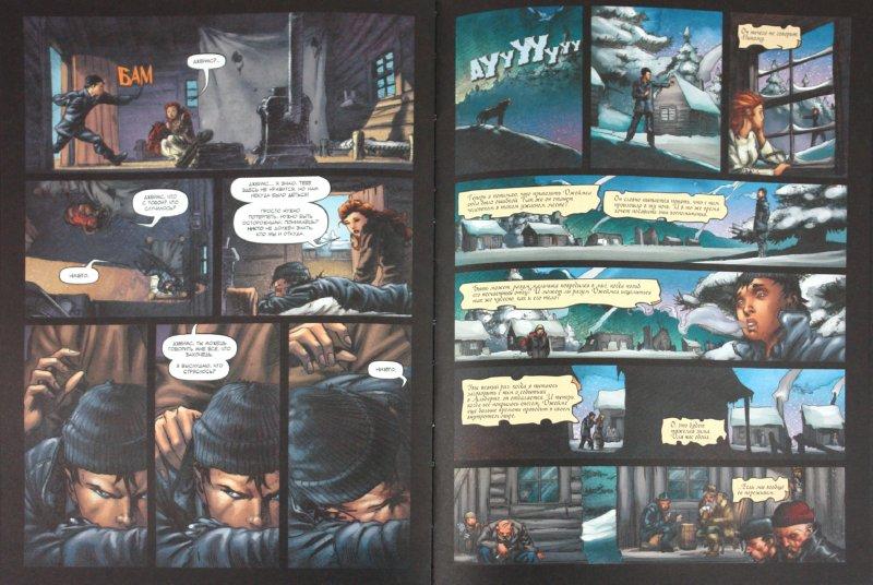 Иллюстрация 1 из 12 для Сборник комиксов. Росомаха. Начало | Лабиринт - книги. Источник: Лабиринт