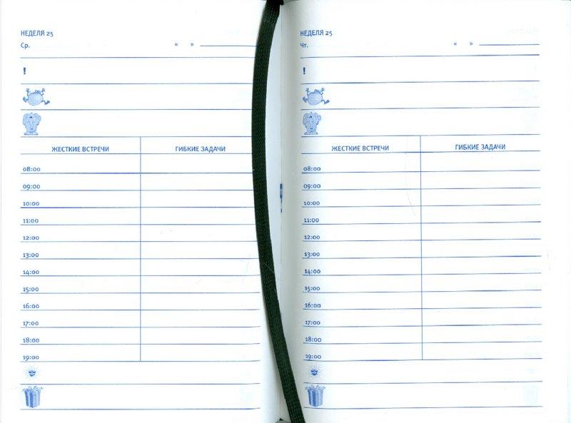 Ежедневник недатированный Index Line A5 искусственная кожа IDN011/A5/GN/S