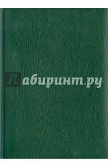 """Ежедневник """"MARSEILLE"""" недатированный, 200 листов, линейка, А5, зеленый"""