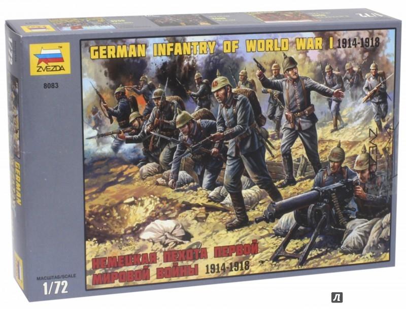 Иллюстрация 1 из 8 для Немецкая пехота Первой мировой войны 1914-1918 (8083)   Лабиринт - игрушки. Источник: Лабиринт