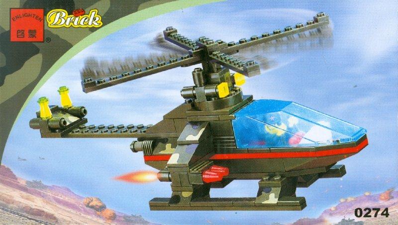 """Иллюстрация 1 из 5 для Конструктор """"Военный вертолет"""" №0274 (66532)   Лабиринт - игрушки. Источник: Лабиринт"""