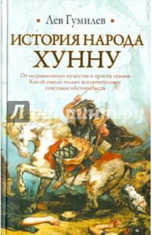 Константин шереметьев книги читать онлайн
