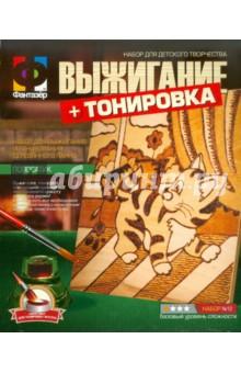 Выжигание Полосатик СИМВОЛ 2011 ГОДА (367012)