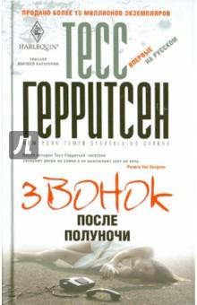 Кавказские истории реальные читать