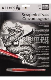 "Гравюра серебряная ""Дракон"" (PPSF47)"
