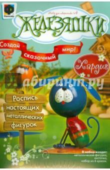 """Железяшки """"Хардиг"""" №4 (709004)"""