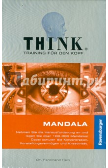 Настольная игра Think Mandala
