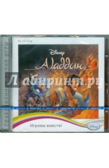 Аладдин. Русская версия (Новейшее издание) (CD)
