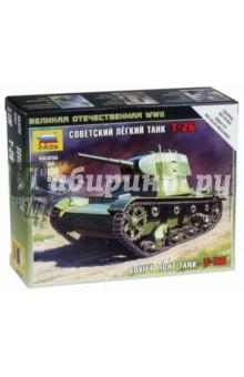 Советский легкий танк Т-26 (6113)Бронетехника и военные автомобили (1:100)<br>Масштаб: 1/100.<br>Сборка без клея.<br>Сделано в России.<br>Упаковка: картонная коробка.<br>
