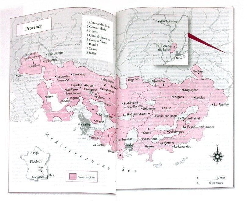 Иллюстрация 1 из 18 для Винный гид покупателя - Роберт Паркер | Лабиринт - книги. Источник: Лабиринт