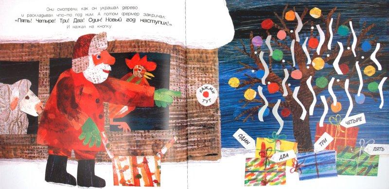 Иллюстрация 1 из 34 для Снежный сон - Эрик Карл | Лабиринт - книги. Источник: Лабиринт