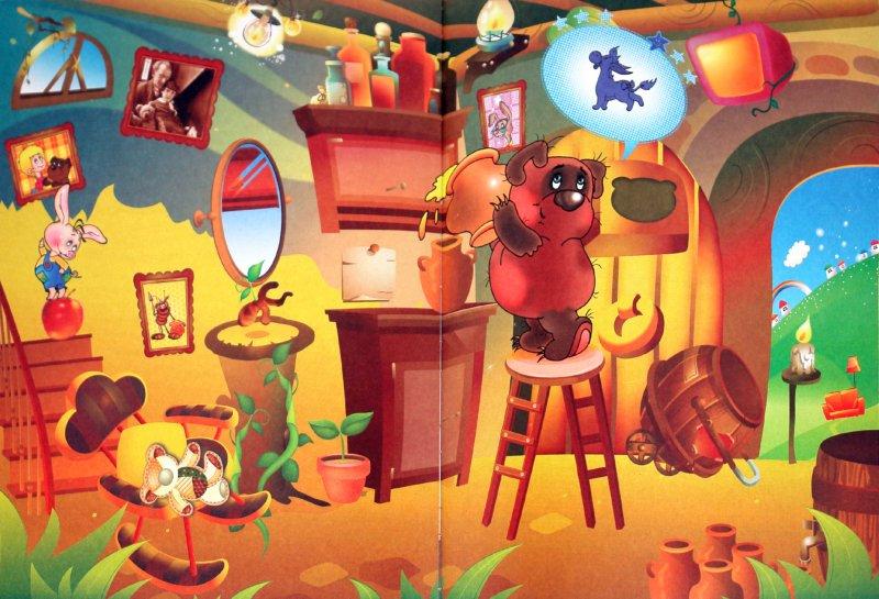 Иллюстрация 1 из 15 для Винни-Пух и все-все-все - Милн, Заходер   Лабиринт - книги. Источник: Лабиринт