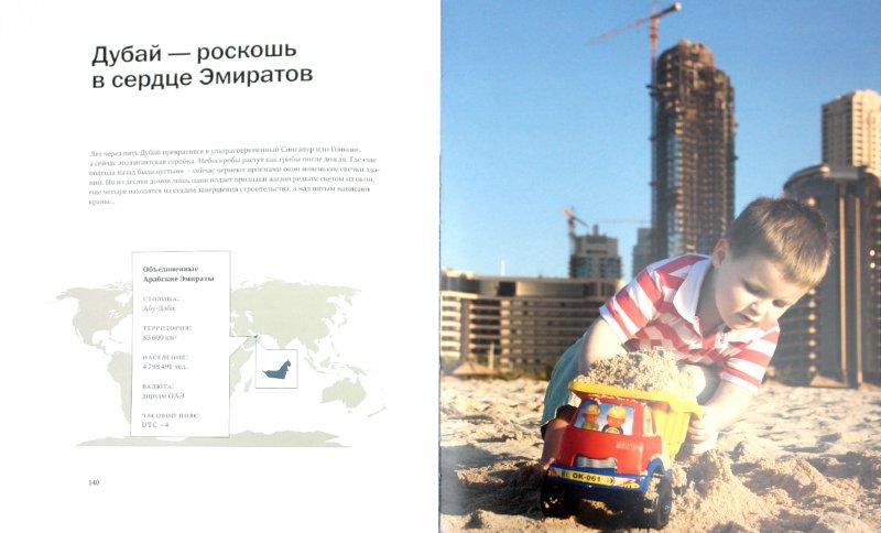 Иллюстрация 1 из 24 для Далеко,далеко... - Сергей Доля | Лабиринт - книги. Источник: Лабиринт