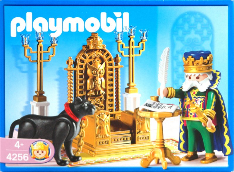 Иллюстрация 1 из 3 для Король в тронном зале (4256) | Лабиринт - игрушки. Источник: Лабиринт