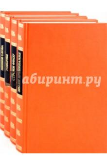 Правильный словарь в 4 томах