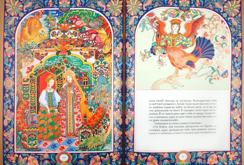 Иллюстрация 1 из 20 для Аленький цветочек - Сергей Аксаков | Лабиринт - книги. Источник: Лабиринт