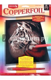 "Гравюра медная ""Тигр"" (PPCF29)"
