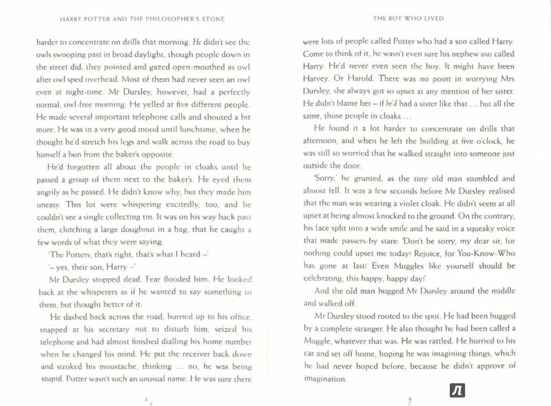 Иллюстрация 1 из 7 для Harry Potter 1: Harry Potter and the Philosopher's Stone - Joanne Rowling   Лабиринт - книги. Источник: Лабиринт