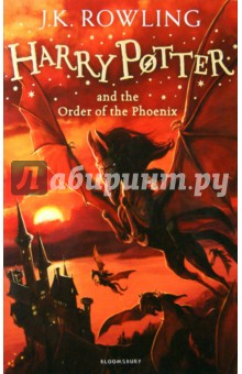 Harry Potter and Order of the PhoenixХудожественная литература на англ. языке<br>The fifth book in this award-winning and phenomenally bestselling series, rejacketed in the brand new Signature livery.<br>Harry Potter is due to start his fifth year at Hogwarts School of Witchcraft and Wizardry. He is desperate to get back to school and find out why his friends Ron and Hermione have been so secretive all summer. <br>But before he even gets to school, Harry survives a terrifying encounter with two Dementors, attends a court hearing at the Ministry of Magic and is escorted on a night-time broomstick ride to the secret headquarters of a mysterious group called  The Order of the Phoenix  ... <br>A gripping and electrifying novel, full of suspense, secrets, and - of course - magic.<br>