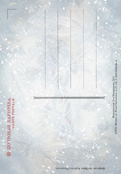 Иллюстрация 1 из 24 для Профессия. Дед Мороз   Лабиринт - сувениры. Источник: Лабиринт