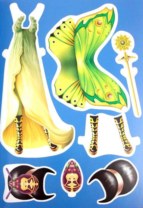 Иллюстрация 1 из 9 для Звездная красавица   Лабиринт - книги. Источник: Лабиринт
