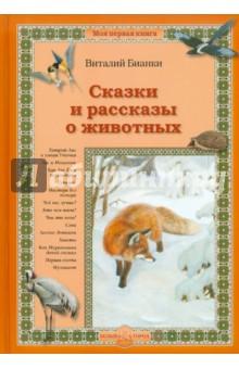 Сразу решает мультик наруто 1 сезон 40 серия Ташкенте таком мечтать