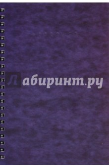 """Тетрадь """"Прессборд"""", 120 листов, А5, клетка (4311)"""