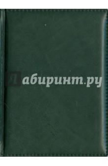 "Алфавитная книжка ""Палермо"" зеленая (АВ4474)"