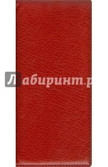 """Визитница 96 """"Майя"""" красная (HZ35209k)"""