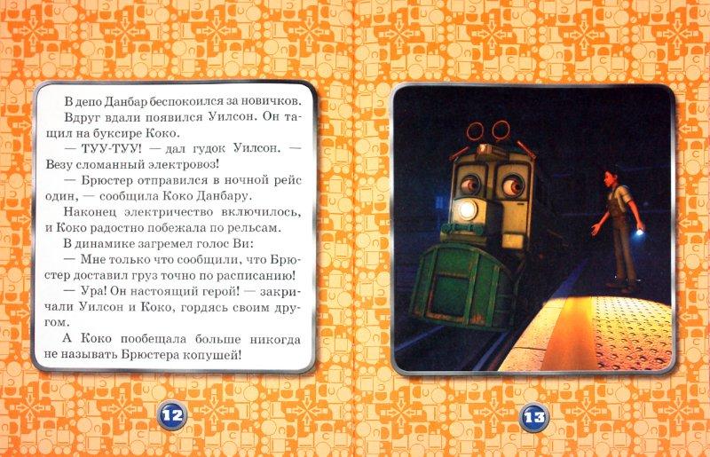 Иллюстрация 1 из 10 для На полном ходу. Паровозик Чаггингтон. Мультколлекция   Лабиринт - книги. Источник: Лабиринт