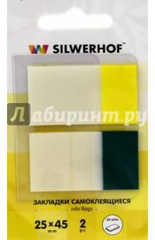 Закладки самоклеящиеся • 2 цвета • Размер: 45 мм х 25 мм • Сделано в Китае. Silwerhof