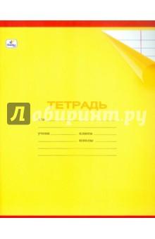 Тетрадь 18 листов, линейка, однотонная (ассортимент) (ТПЛ183291)