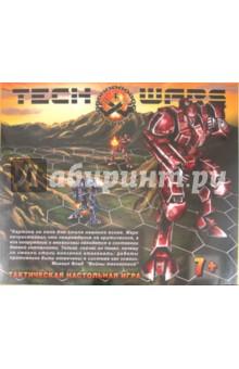Настольная игра Techwars. Битва в  горах