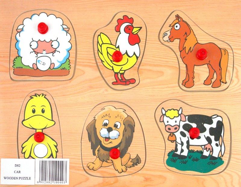 Иллюстрация 1 из 4 для Домашние животные (D82) | Лабиринт - игрушки. Источник: Лабиринт