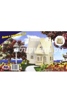 Сборная деревянная модель Дом с портиком (G-DH002)Сборные 3D модели из дерева неокрашенные макси<br>Для того, чтобы ребенок вырос разносторонне развитым, ему необходимо постоянно получать новые знания. Общеизвестно, что дети лучше всего обучаются во время игры. Игрушки компании ВГА предоставляют ребенку эту возможность. Они развивают усидчивость, пространственное и абстрактное мышление. Выполнены из экологически чистой древесины.<br>Производство: Китай.<br>