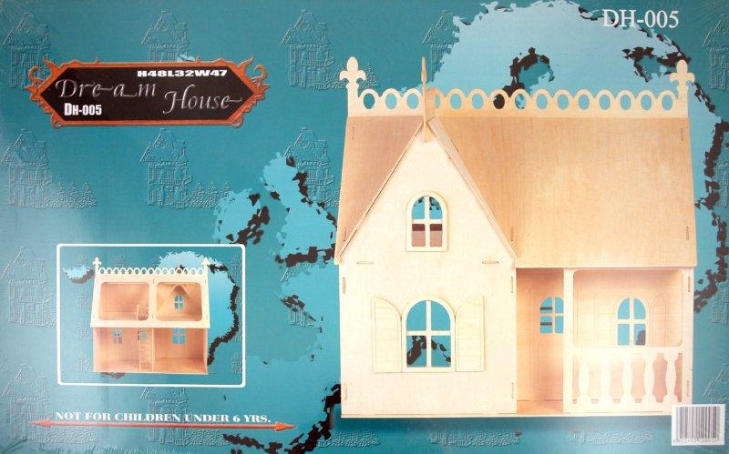 Иллюстрация 1 из 16 для Дом-мечта (DH005)   Лабиринт - игрушки. Источник: Лабиринт