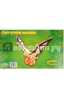Сборная деревянная модель. Летучая мышь (E041)
