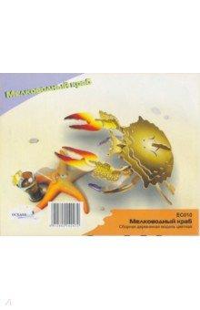 Мелководный краб (EC010)
