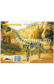 Брахиозавр (JC013)