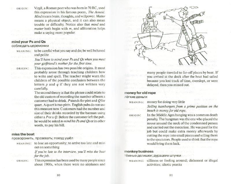 Иллюстрация 1 из 9 для 350 идиом и их происхождение, или Как невинность соблюсти и капитал приобрести - Лариса Шитова | Лабиринт - книги. Источник: Лабиринт