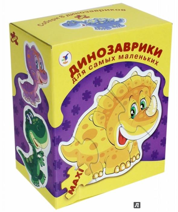 Иллюстрация 1 из 19 для Динозаврики. Для самых маленьких | Лабиринт - игрушки. Источник: Лабиринт