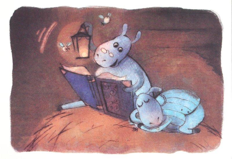 Иллюстрация 1 из 22 для Нежные слова для любимых деток. Колыбельные - Наталия Плотникова | Лабиринт - книги. Источник: Лабиринт