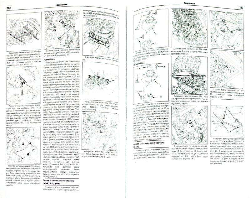 руководство по ремонту рено лагуна 1994-2000 скачать книгу