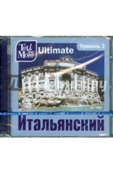Tell me More Ultimate. Итальянский язык. Уровень 2 (DVD)