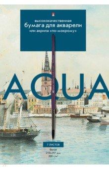 """Папка для акварели, 7 листов, А3 """"АКВАРЕЛЬ. Вид 1"""" (4-073) Альт"""