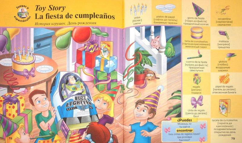 Иллюстрация 1 из 28 для Мои первые 1000 испанских слов с героями Disney | Лабиринт - книги. Источник: Лабиринт