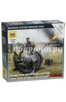 Немецкое 20-мм зенитное орудие FLAK-38 с расчетом (6117)Бронетехника и военные автомобили (1:72)<br>Набор состоит из 2 неокрашенных солдатиков и 1 зенитного орудия.<br>Сборка без клея.<br>Масштаб: 1/72.<br>Сделано в России.<br>Упаковка: картонная коробка.<br>