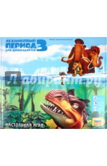 Настольная игра Ледниковый период 3. Эра динозавров