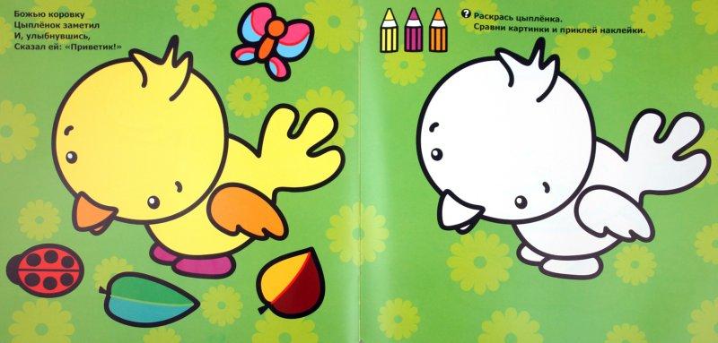 Книжки-малышки своими руками распечатать