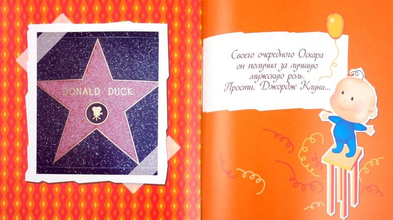 Иллюстрация 1 из 7 для С рождением сына! - М. Лацис | Лабиринт - книги. Источник: Лабиринт